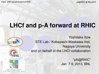 LHCf and p-A forward at RHIC