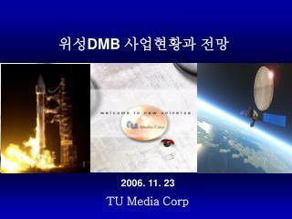 TU Media Corp.