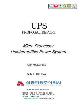 UPS  PROPOSAL REPORT