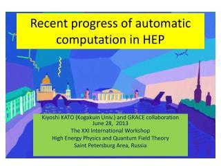 Recent progress of automatic computation in HEP