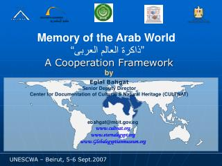 A Cooperation Framework