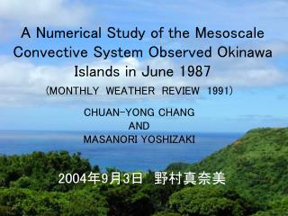 A Numerical Study of the Mesoscale Convective System Observed Okinawa Islands in June 1987