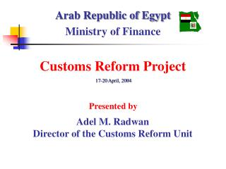 Customs Reform Project