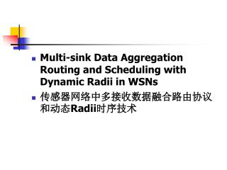 Multi-sink Data Aggregation Routing and Scheduling with Dynamic Radii in WSNs
