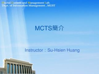 MCTS 簡介