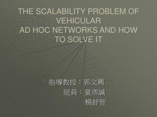 THE SCALABILITY PROBLEM OF VEHICULAR AD HOC NETWORKS AND HOW TO SOLVE IT