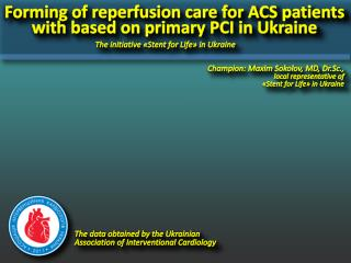 Forming of reperfusion care for  ACS patients  with  based  on primary PCI in Ukraine