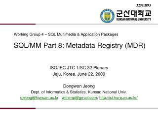 SQL/MM Part 8: Metadata Registry (MDR)