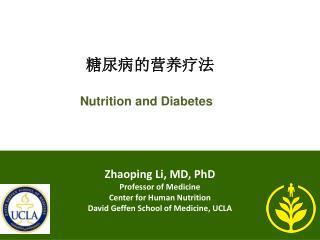 Zhaoping Li, MD, PhD Professor of Medicine Center for Human Nutrition