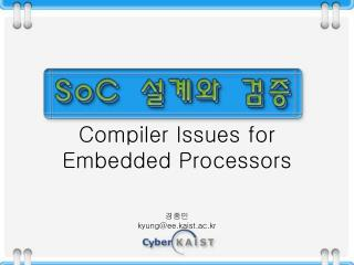 Compiler Issues for Embedded Processors