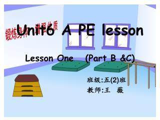 Unit6 A PE lesson