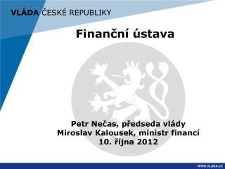 Finanční ústava