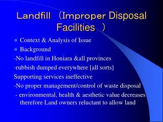 Landfill (Improper  Disposal Facilities  )