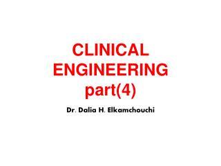 Dr. Dalia H. Elkamchouchi