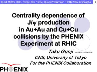 Taku Gunji CNS, University of Tokyo  For the PHENIX Collaboration