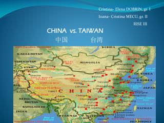 CHINA  vs. TAIWAN                                  中国              台湾