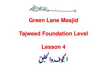 Green Lane Masjid Tajweed Foundation Level Lesson 4