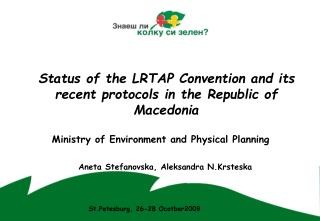Ministry of Environment and Physical Planning