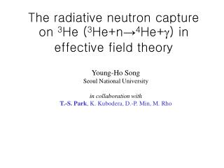 The radiative neutron capture on  3 He ( 3 He+n → 4 He+  ) in effective field theory