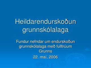 Heildarendurskoðun grunnskólalaga