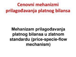 Cenovni mehanizmi prilagođavanja platnog bilansa