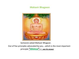 Mahavir Bhagwan