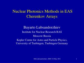 Nuclear Photonics Methods in EAS Cherenkov Arrays