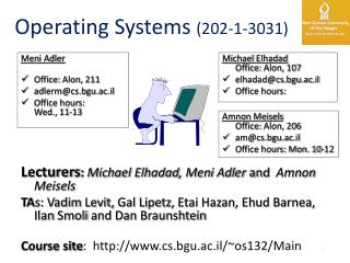 Operating Systems  (202-1-3031)