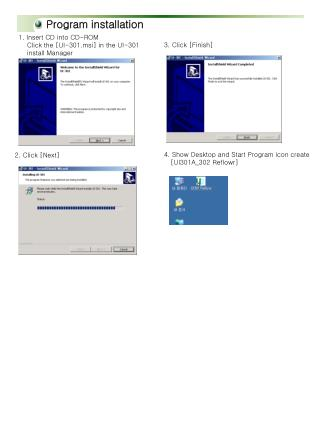 Program installation