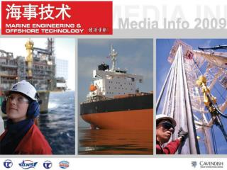 China Society of Naval Architects and Marine Engineers