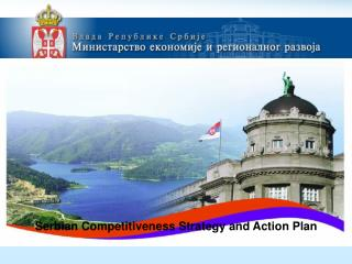 Serbian Competitiveness Strategy and Action Plan