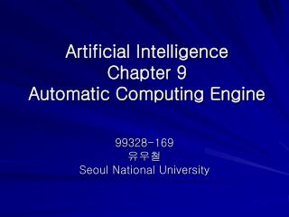 Artificial Intelligence Chapter 9 Automatic Computing Engine
