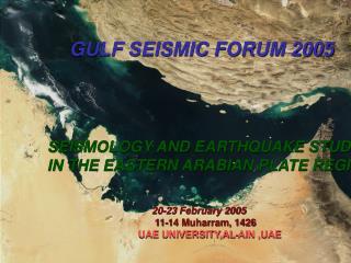 GULF SEISMIC FORUM 2005