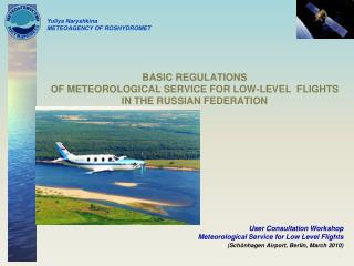BASIC REGULATIONS  OF METEOROLOGICAL SERVICE FOR LOW-LEVEL  FLIGHTS   IN THE RUSSIAN FEDERATION