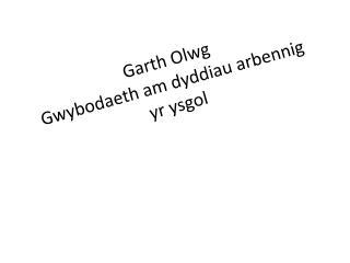 Garth  Olwg Gwybodaeth am  dyddiau arbennig yr ysgol