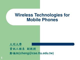 Wireless Technologies for Mobile Phones