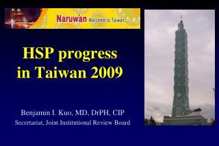 HSP progress  in Taiwan2009