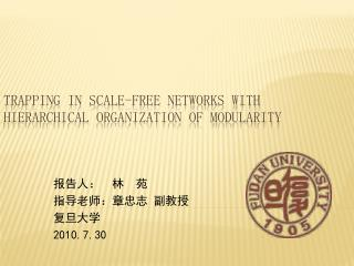 Trapping in scale-free networks with hierarchical organization of modularity