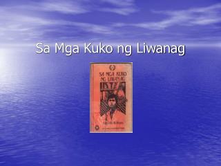 Sa Mga Kuko ng Liwanag
