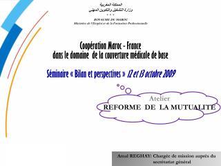 المملكة المغربية وزارة التشغيل والتكوين المهني * * * ROYAUME DU MAROC