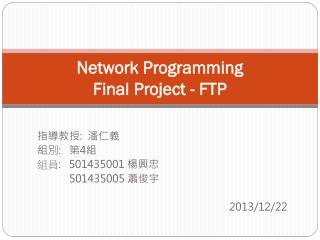 Network  Programming Final Project - FTP