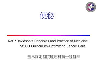 Ref:*Davidson ' s Principles and Practice of Medicine.