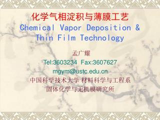 ??????????? Chemical Vapor Deposition & Thin Film Technology
