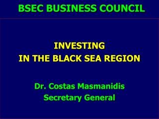THE FROZEN BLACK SEA    2006