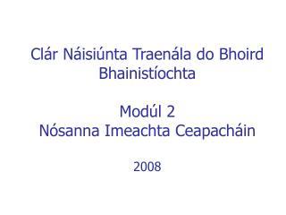 Clár Náisiúnta Traenála do Bhoird Bhainistíochta Modúl 2 Nósanna Imeachta Ceapacháin 2008