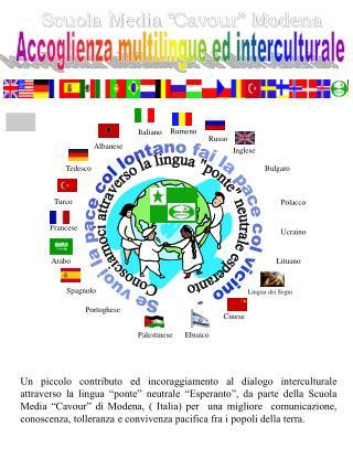 """Scuola Media """"Cavour"""" Modena"""