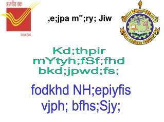 ",e;jpa m"";ry; Jiw"