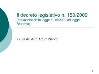 Il decreto legislativo n. 150