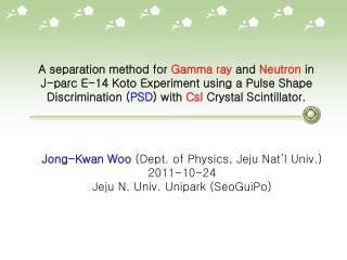 Jong-Kwan Woo  (Dept. of Physics, Jeju Nat'l Univ.) 2011-10-24 Jeju N. Univ. Unipark (SeoGuiPo)