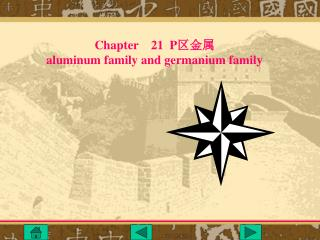 Chapter    21  P 区金属  aluminum family and germanium family
